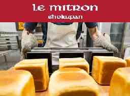 ル・ミトロン