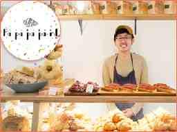 パンと焼き菓子のPapapapa-n!