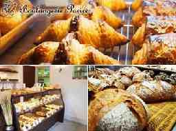 ブーランジェリー パリール(Boulangerie Parire)