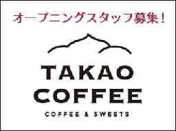 ロースタリーカフェ TAKAO COFFEE