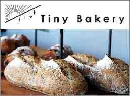 トイット Tiny Bakery