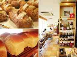 天然酵母のパン Zermatt