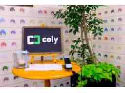 株式会社coly