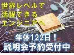 セミコンダクタ マニュ 年収 チャリング ソニー ファク