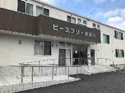 有料老人ホーム ピースフリー東淀川(株式会社ピースフリーケアグループ)
