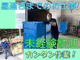 コープこうべ コープ西神南店