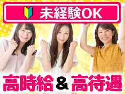 JoBit(株式会社エムケイ企画) 大阪市住吉区エリア