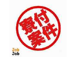 株式会社Job Job 埼玉県深谷市