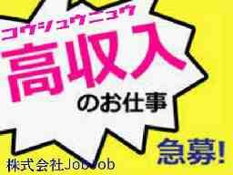 株式会社JobJob 愛知県北名古屋市