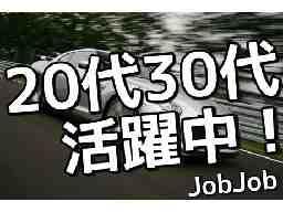 株式会社JobJob 福岡県行橋市