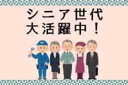 株式会社大成ERC