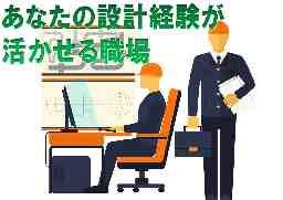 株式会社インターテクノ