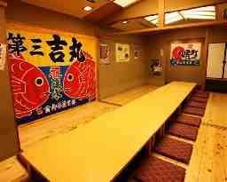 【三越前店】 ご当地酒場 北海道八雲町