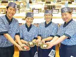 はま寿司  名古屋東茶屋店