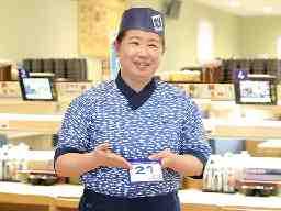 はま寿司  クロスガーデン富士中央店