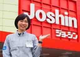 Joshin(ジョーシン) 浦和美園イオンモール店(短時間)