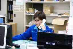 ジョーシンサービス株式会社 名古屋南サービスセンター