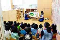 日生梅島保育園ひびき