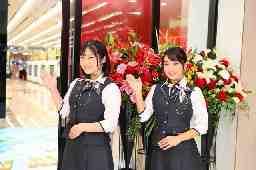 ジャパンニューアルファ 池袋店