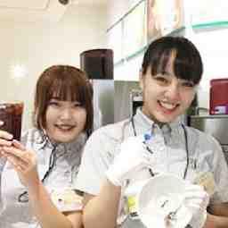 ドトールコーヒーショップ 新幹線新大阪店