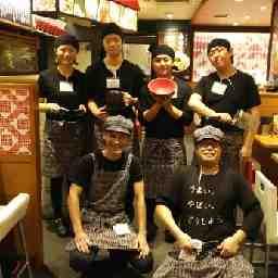 博多 一風堂 JR静岡駅店