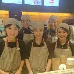 マーメイドカフェ JR名古屋駅店