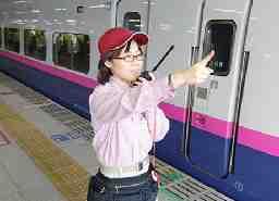 ジェイアールテクノサービス仙台 仙台営業所 新幹線G