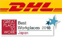 ディー・エイチ・エル・ジャパン株式会社