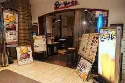BeerBar(ビアバル) 肉彩大阪梅三小路店