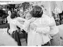 ジュノー株式会社関西支社 大阪市浪速区エリア/AC