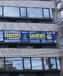 土浦駅前教室