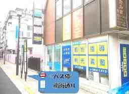 明光義塾 東大和教室