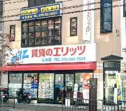 明光義塾 山科教室