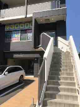 明光義塾 姪浜教室