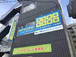 神戸本山教室