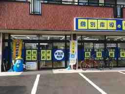 明光義塾 和歌山西庄教室