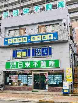 明光義塾 館林駅前教室