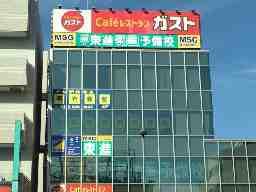 中山駅前教室
