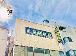 明光義塾 綱島教室