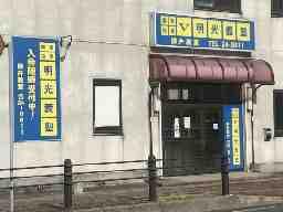 明光義塾 柳井教室