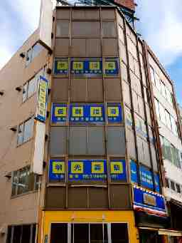 明光義塾 三原駅前教室
