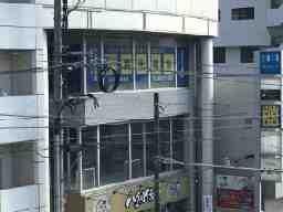 明光義塾 五日市駅前教室