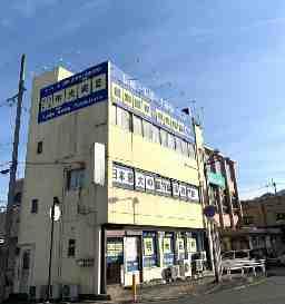 明光義塾 橋本教室