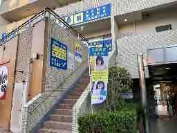 明光義塾 岸里教室