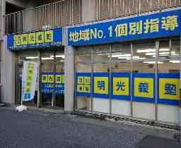 深江駅前教室