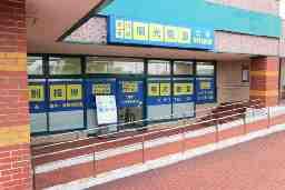 江別駅前教室