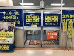 明光義塾 SEIYU厚別教室