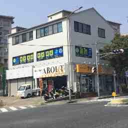 明光義塾 名谷教室