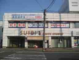 明光義塾 南岩国教室