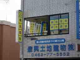 明光義塾 東海大学駅前教室